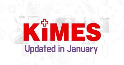 韩国KIMES展会