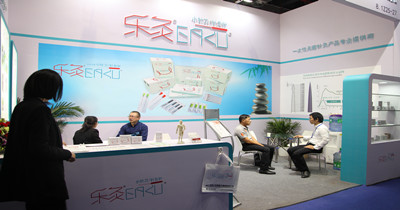 The China Rehabilitation and Homecare Show