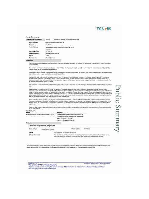 澳大利亚TGA认证