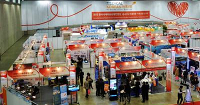 The seventy-seventh China International Medical equipment (spring) Expo