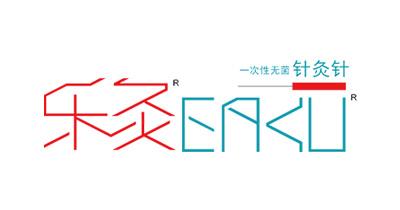 北京国际康复及个人健康博览会